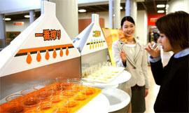 学んで・楽しめるキリンビール神戸工場見学