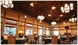 「西の迎賓館」といわれ、国賓・皇族の方々が使用された趣深いホテルランチ