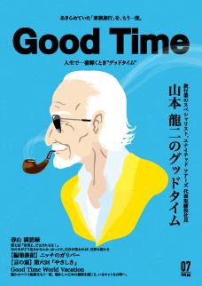 07号(2019.07.1発行)